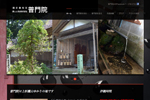ホームページ制作事例(寺)