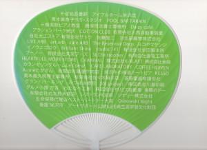 dtf2012_02