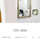 ホームページ制作事例(美容室)