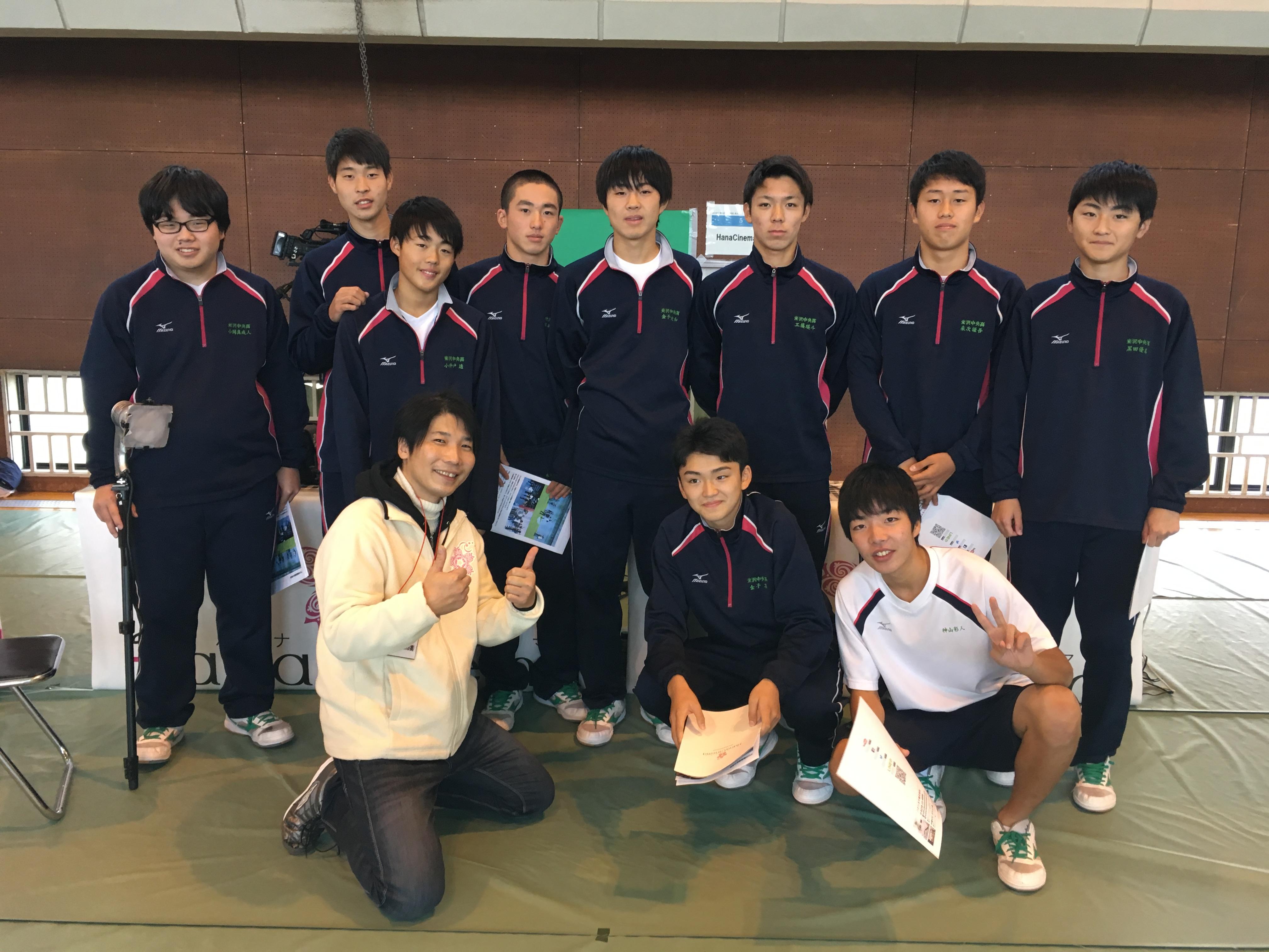 体験いただいた米沢中央高校の皆さん in WakuWakuワーク2017