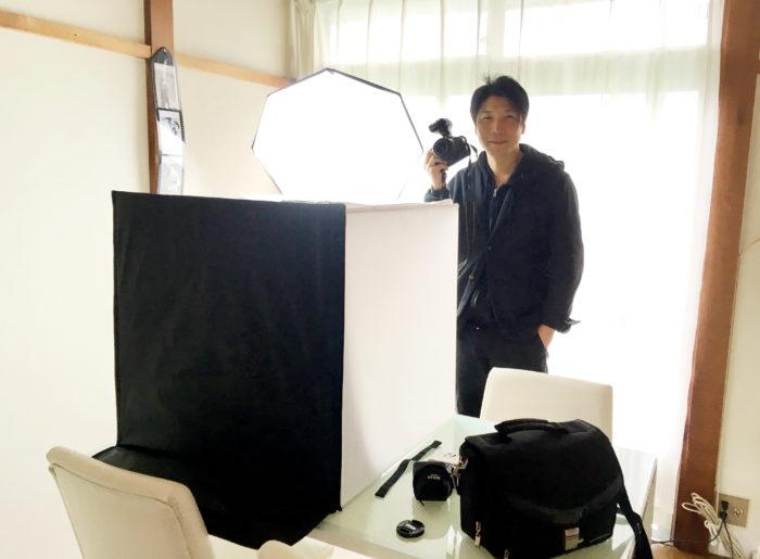 物取り用写真撮影セット一式