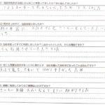 201603DVD制作アンケート