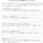 20180809PV制作アンケート