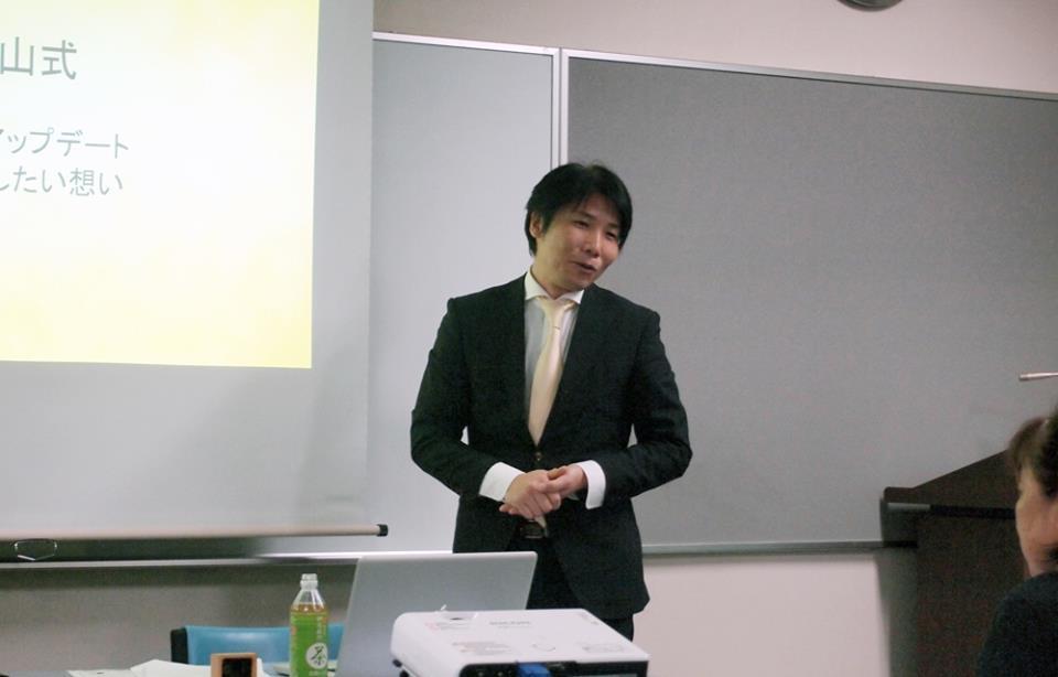 ハナシネマ小山恒二若者支援講演会「小山式」