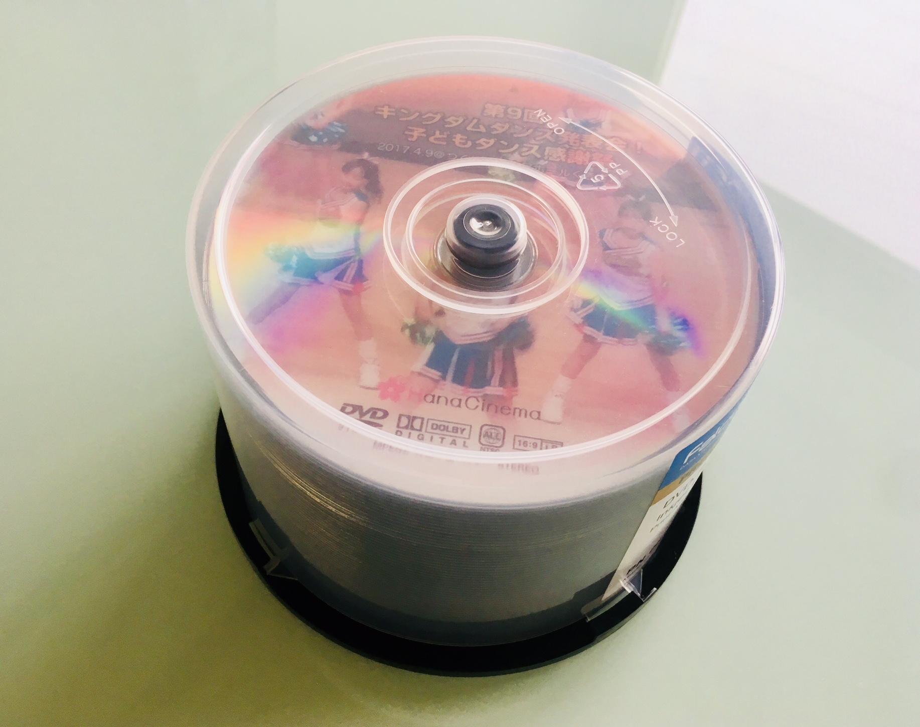 DVDコピースピンドルケース