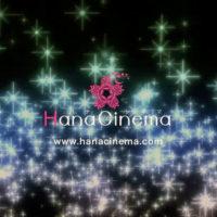 ハナシネマ動画ロゴ