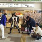 やまがた花回廊キャンペーン実行委員会観光誘客プロモーションビデオの制作