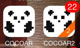 COCOAR2プッシュ通知受信
