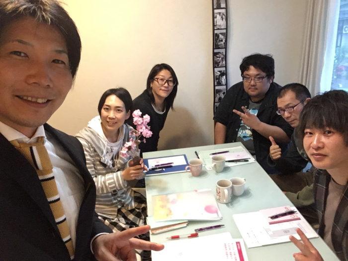 HanaCinema会議