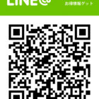 LINE@QRコード|HanaCinema