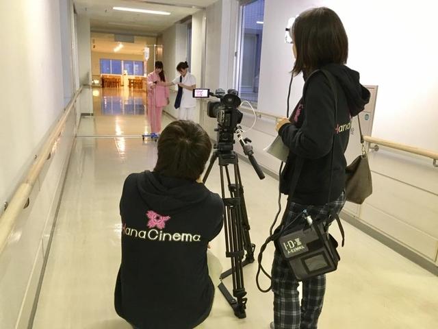 病院内で撮影|HanaCinema