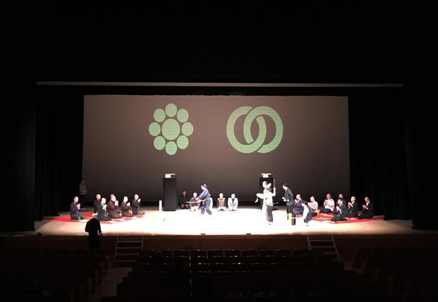 スクリーンから紋の映像コンサートリハ