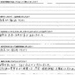 DVD制作アンケート