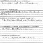 チラシ制作のアンケート