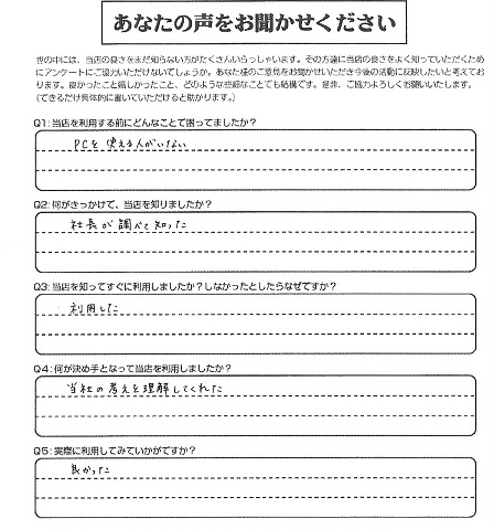 201805PR動画制作アンケート