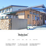 不動産ホームページ:米沢市学生アパート・シェアハウスぴーちぇすハウス