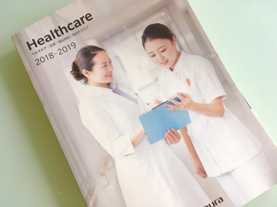 医療商品カタログモデル募集