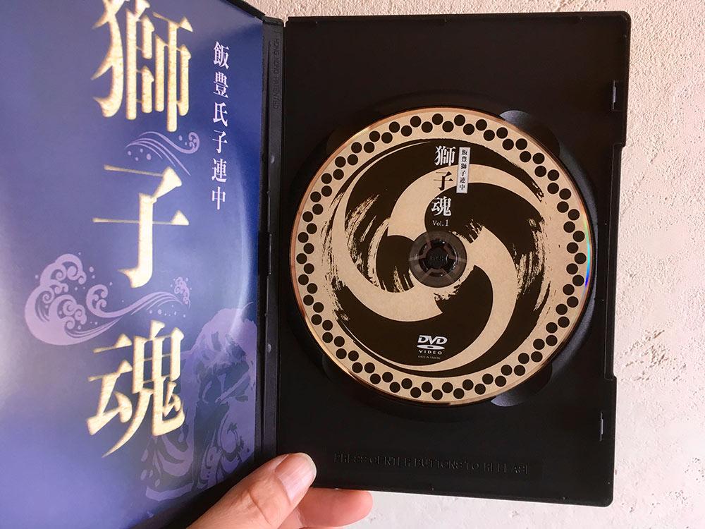獅子魂DVD盤面